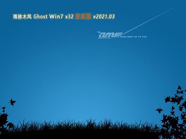 雨林木风GHOST windows7 SP1 X86 家庭版v2021.03系统下载